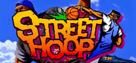 街頭籃球免安裝硬盤版