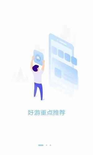 特惠手游app下载-特惠手游app最新版下载