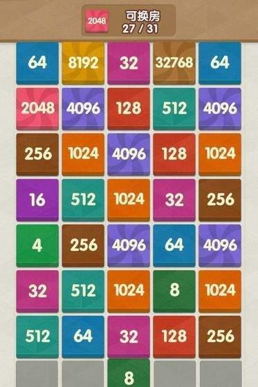 2048趣消消红包版游戏截图