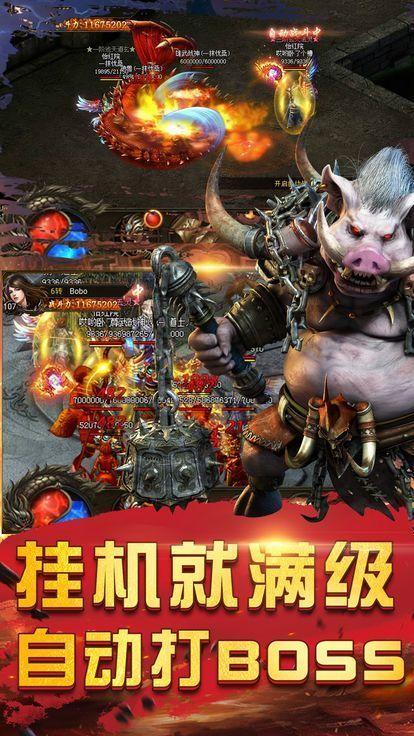 战火龙城游戏