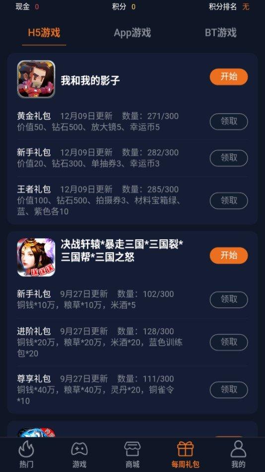 44755赚钱游戏app下载-44755赚钱游戏软件下载