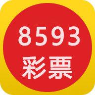 8593彩票