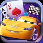 奥迪棋牌app