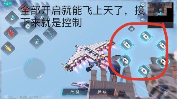 重装上阵游戏下载-重装上阵最新手游下载(飞机图纸)