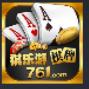 棋乐游761棋牌