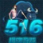 516棋牌游戏下载