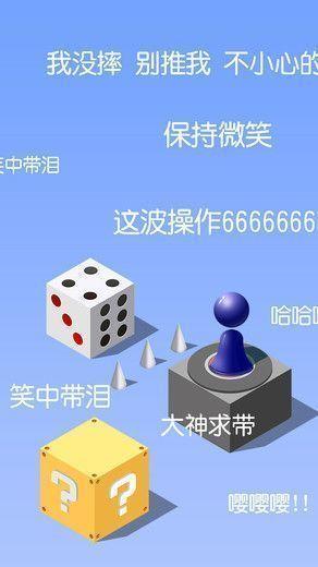 跳跳跳方块红包版(附攻略)-跳跳跳方块领红包赚钱下载