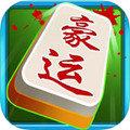 豪运棋牌app