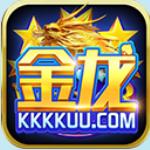 金龙棋牌app