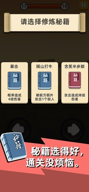 4399xyx小游戏