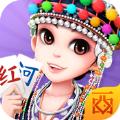 西元紅河棋牌手機版