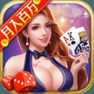 星城娱乐棋牌app