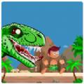 恐龙岛的穴居人