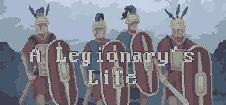 军团的生活