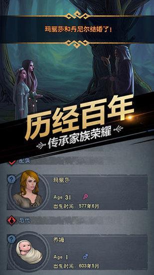 诸神皇冠百年骑士团无限钻石