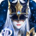 珈蓝神剑iOS版