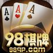 98娱乐棋牌