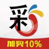 大庄家彩票app手机版