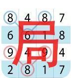 算局七星彩奖表6.0.0版