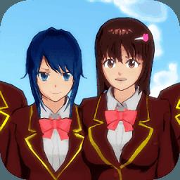樱花校园模拟器2020最新春节版