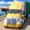港口開車模擬器