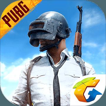 pubg mobile國際服
