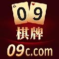 09棋牌app