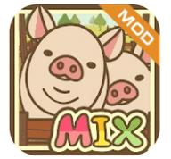 养猪场MIX无限金币版