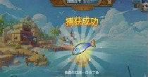 钓鱼赚钱游戏