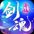 奇仙剑魂IOS版