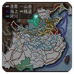 三國志7中文版修改器