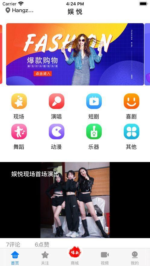 娱悦app下载-娱悦推广赚钱下载