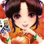 震东济南棋牌app