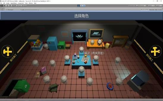 元气骑士3D破解版游戏截图