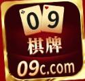09c棋牌