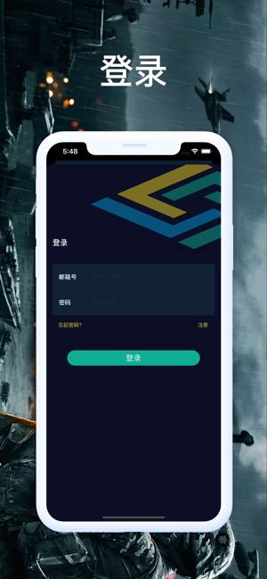 趣游电竞app下载-趣游电竞ios版下载