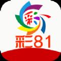 彩c81平台app