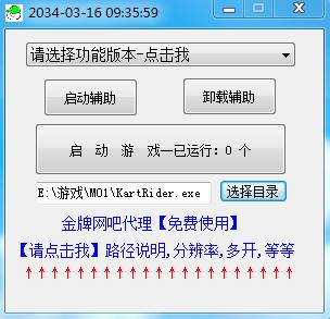 酷猴三分时时彩走势图_幸运二分彩网站