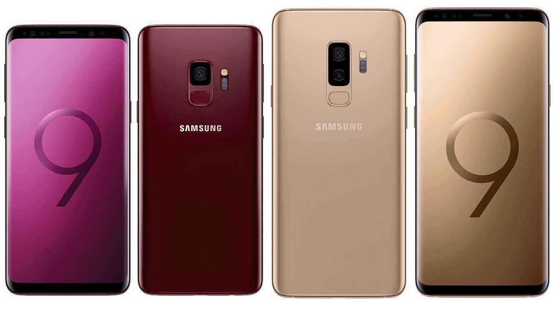 三星Galaxy S9刷机包