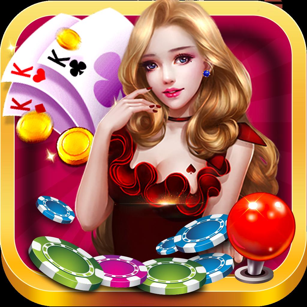 富盛棋牌app