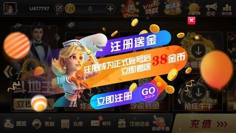 华人棋牌游戏中心