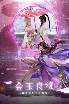 我在江湖之天剑斩仙游戏截图