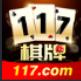 117棋牌游戏
