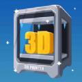 完美的3D打印機