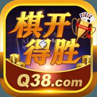 Q38棋牌