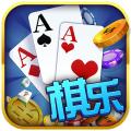 棋乐游戏app