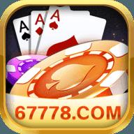 778棋牌游戏