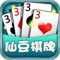 仙豆棋牌游戏