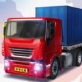 中国遨游卡车模拟器苹果版