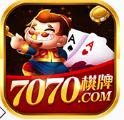 7070棋牌游戏